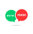 quarrel with speech bubbles vector image vector image