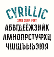 Sans serif font in newspaper style vector image vector image