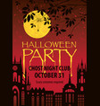 banner for halloween party with desert cityscape vector image vector image