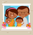 happy black family in their home vector image vector image