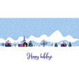 a christmas landscape vector image vector image
