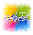 abstract colorful background holi festival vector image