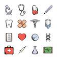 medical icons set cartoon vector image
