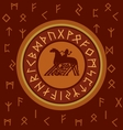 Viking Runes vector image vector image