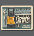 car wash device service and maintenance vector image
