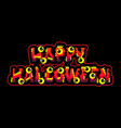 halloween text holiday greeting and lettering with vector image vector image
