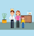parents couple with son vector image