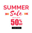 summer sale special offer 50 off ribbon backgroun vector image vector image