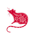 2020 rat happy new year background chinese vector image vector image