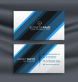 blue and white business card in diagonal lines vector image vector image