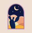desert abstract landscape at night vector image
