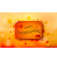 happy thanksgiving day banner autumn blur vector image vector image
