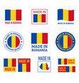 made in romania labels set product emblem vector image vector image