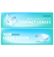 new generation opthalmology clean vision lenses vector image vector image