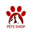 pets shop logo paper cut design template vector image vector image