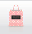 realistic pink paper shopping bag with handles vector image vector image