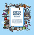 scientific research and laboratory experiment vector image vector image
