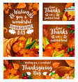 thanksgiving day greeting card template set vector image vector image