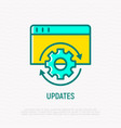 updates reload thin line icon vector image