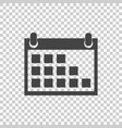 calendar icon on isolated background flat style vector image vector image