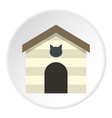 cat house icon circle vector image vector image