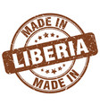 made in liberia vector image vector image