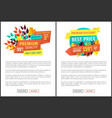 special promotion offer set vector image vector image