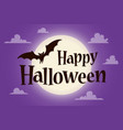 happy halloween text banner with a bat on vector image vector image