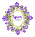 purple crocuses in the snow vector image