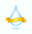 water drop with yellow ribbon vector image vector image
