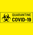 biohazard sign on yellow background concept of vector image