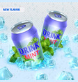 fresh ice drink background with ice cubes vector image vector image