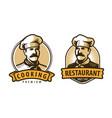 restaurant emblem cooking food concept vector image