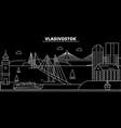 vladivostock silhouette skyline russia vector image vector image