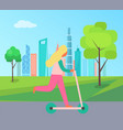 girl ridingkick scooter background of skyscraper vector image vector image