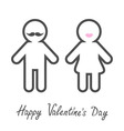Happy Valentines Day Love card Man Woman icon with vector image vector image