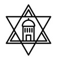 jewish temple star icon outline style vector image