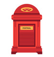 letterbox or mailbox isolated icon post office vector image