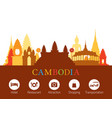 cambodia landmarks skyline with accommodation vector image vector image