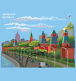 colorful moscow-2 vector image vector image