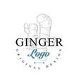 ginger logo original design culinary spice emblem vector image vector image