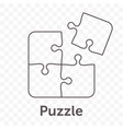 puzzle icon of four pieces jigsaw game icon vector image vector image