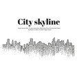 the silhouette of the city in a flat style modern vector image vector image
