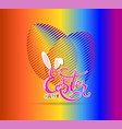 vibrant modern easter banner with a wish happy vector image vector image