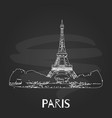 sketch of eiffel tower on chalkboard vector image