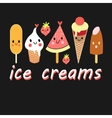 colorful fun ice cream vector image vector image