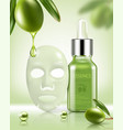 green repair serum with olive essence vector image vector image