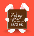 happy easter bunny quote for holiday card vector image vector image