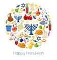 happy hanukkah background vector image vector image