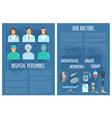 medical brochure of hospital doctors vector image vector image